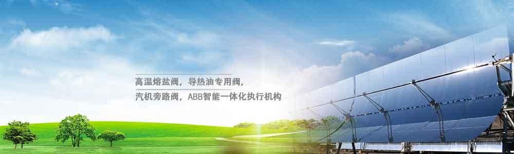 新数据,bob国际app官方下载.....